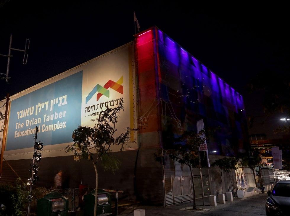 הקמפוס החדש בעיר התחתית בחיפה (צילום: באדיבות אוניברסיטת חיפה)