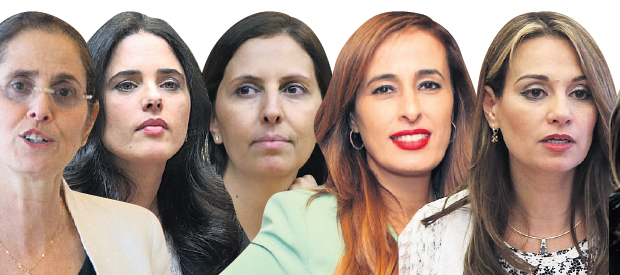 From left to right: MK Anat Berko, Justice Minister Shaked, Social Equality Minister Gamliel, MK Boker, and MK Yifat Shasha-Biton.