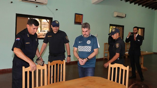 ברזיל פרגוואי הסגרה ברון סמים מרסלו פיניירו (