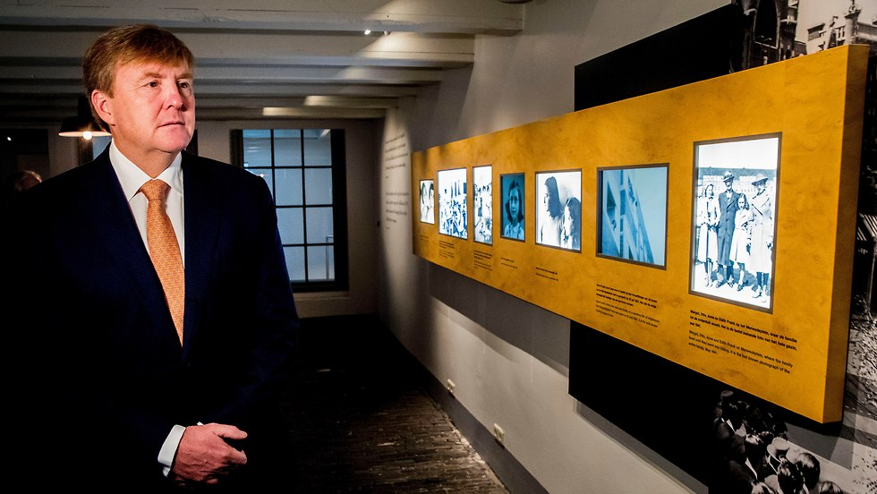 Dutch King Willem-Alexander visiting the renovated Anne Frank House (Photo: AP)