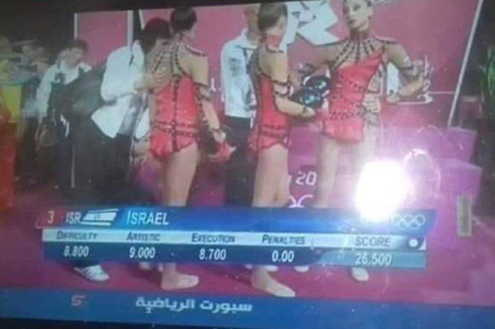 Sport 24 shows Israeli women's gymnastics team