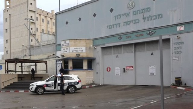 Illustrative: Ayalon prison in central Israel