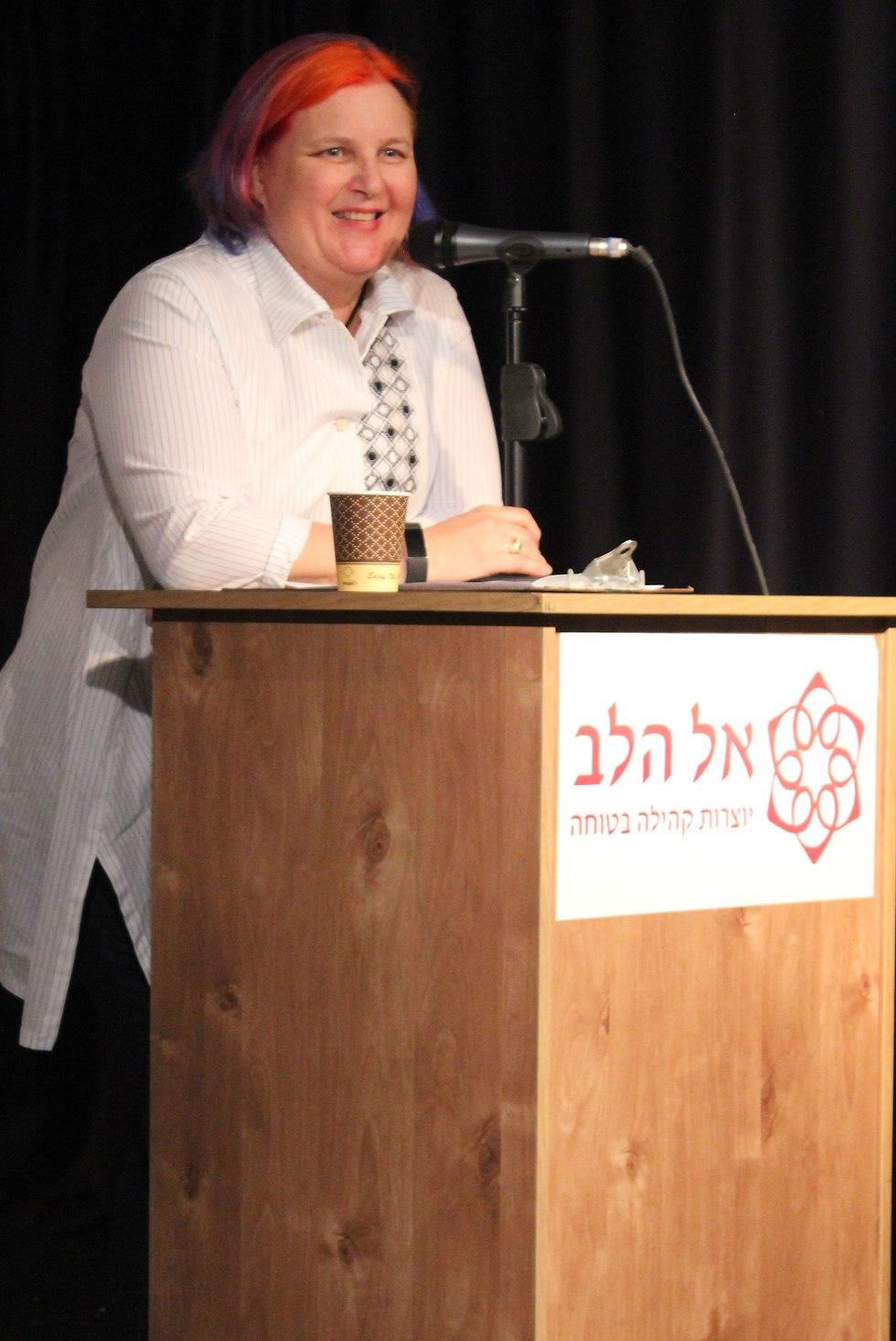 יהודית זיכלין-סידיקמן, מנכ