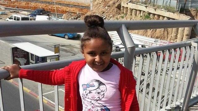 סילבנה צגאיי ילדה נרצחה ב תל אביב נרצחת רצח ()