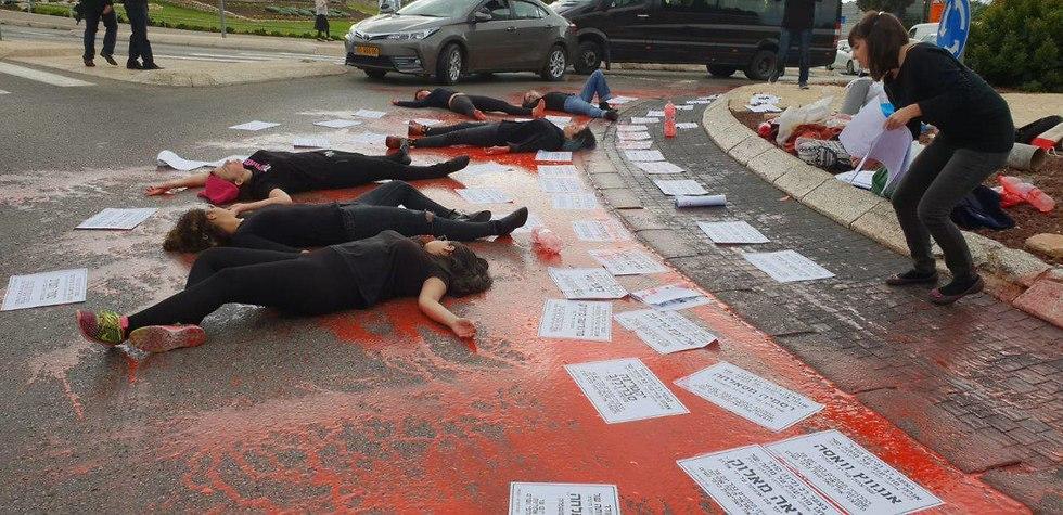 מפגן מחאה אלימות נגד נשים מול הכנסת בירושלים (צילום: יובל עופר)