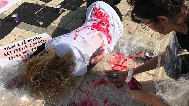 מפגן מחאה אלימות נגד נשים מול אוניברסיטת בן גוריון בבאר שבע (צילום:התא הפמיניסטי באוניברסיטת בן גוריון ולוט