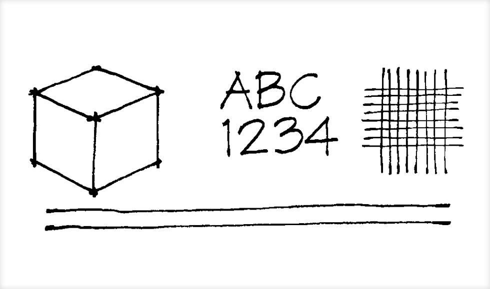 איך לרשום קו? סוג הקו הייחודי ביותר לארכיטקטורה רשום עם הדגשה בהתחלה ובסוף. הוא מעגן את הקו לדף ומעניק לשרטוט כוונה ועוצמה (איור: מתיו פרדריק)