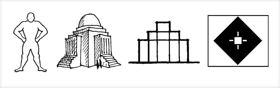 קומפוזיציה סטטית משדרת עמידה במקום. בדרך כלל, אלה הן קומפוזיציות סימטריות. במיטבן, הן משדרות עוצמה, החלטיות, ודאות והמידות. דוגמאות מוצלחות פחות עלולות להיות סתמיות ומשעממות (איור: מתיו פרדריק)