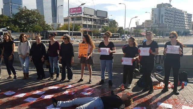 Female demonstrators protesting violence against women  (Photo: Maor Maximov)