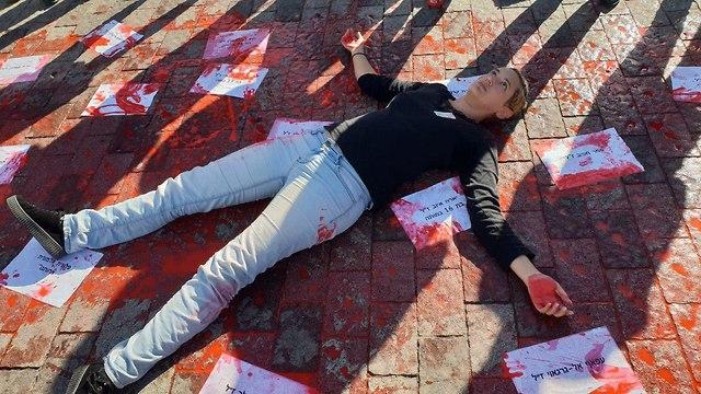 מפגן מחאה אלימות נגד נשים מול מגדלי עזריאלי בתל אביב (צילום: מאור מקסימוב)