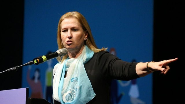 Ципи Ливни. Фото: Моти Кимхи