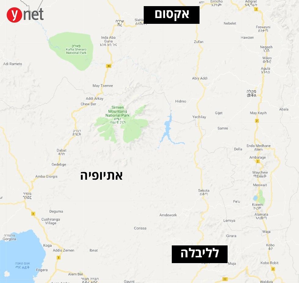 מפת אתיופיה (google maps)