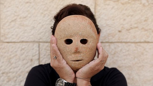 The Neolithic mask (Photo: EPA)