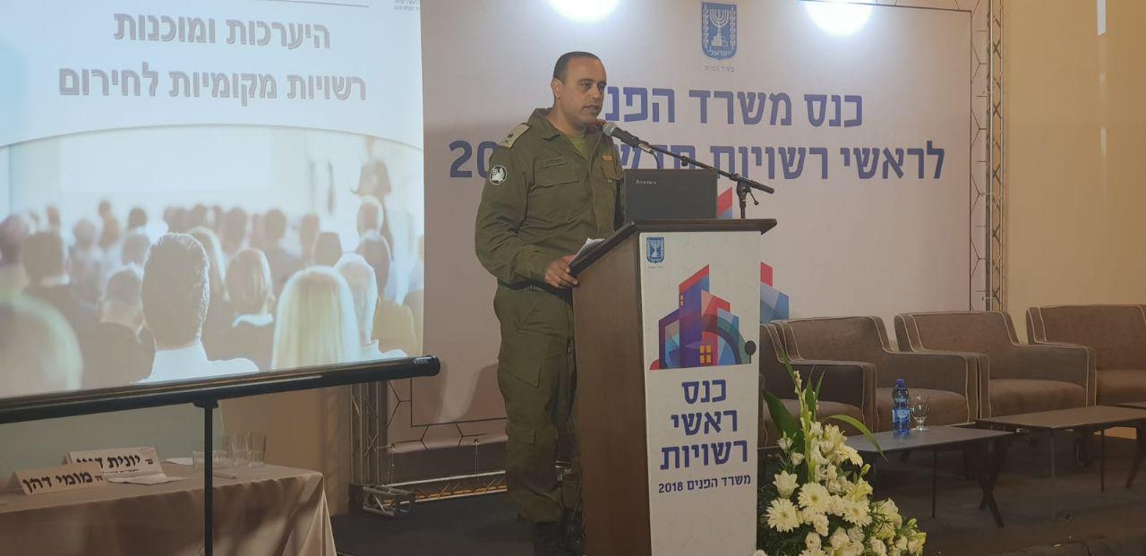 Генерал Тамир Ядаи. Фото: Матан Цури