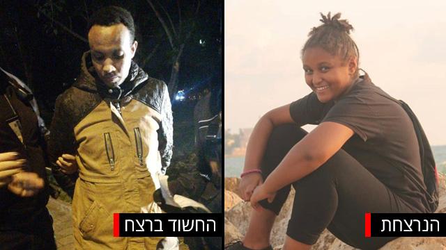 החשוד ברצח הילדה בת ה-12 בתל אביב סילבנה צגאיי ()