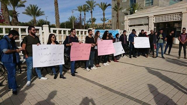 מחאות הנשים שביתה אוניברסיטת בן גוריון   (צילום: חד