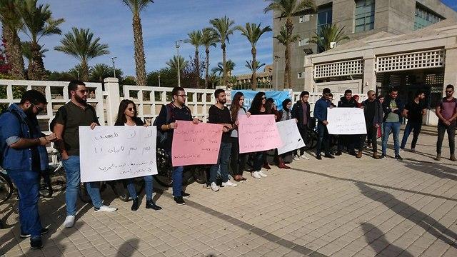 מחאות הנשים שביתה אוניברסיטת חיפה (צילום: חד