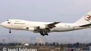 צילום: FlightRadar24