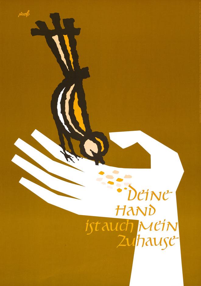 איור מתוך בול שעיצב תחת הכותרת ''הקץ לרעב'' (באדיבות טל קלדרון)
