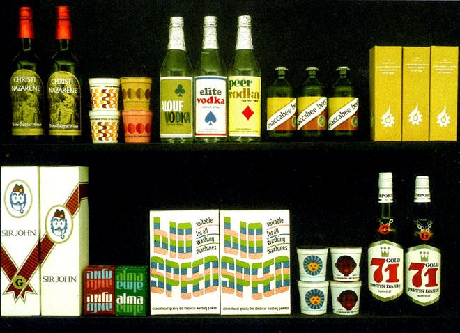 אריזות לחברות שונות שהיו תחת ''כור'', לקוח גדול של קלדרון (באדיבות טל קלדרון)