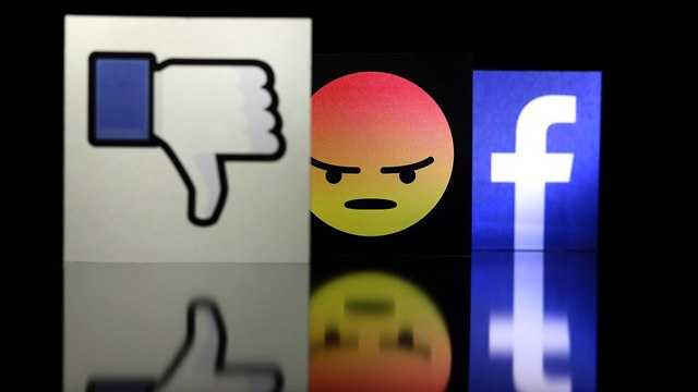 פייסבוק (צילום: Shutterstock)