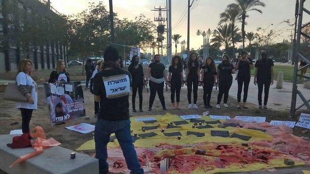 הפגנה בבאר שבע (צילום: תומר ישראל )