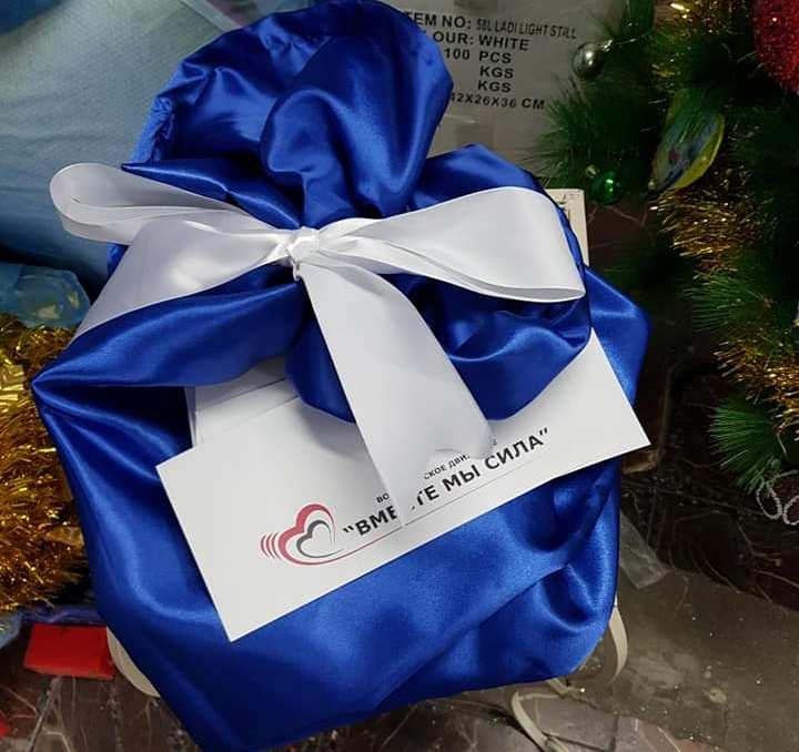 """Мешок для подарков уже готов. Фото: движение """"Вместе мы - сила"""""""