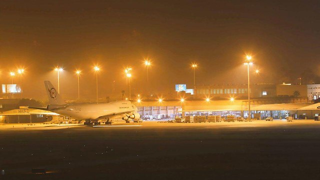 Iranian plane lands at Beirut airport