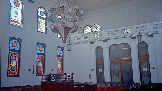 Sephardic synagogue in Guatemala City (Photo: Beit Hatfutsot)