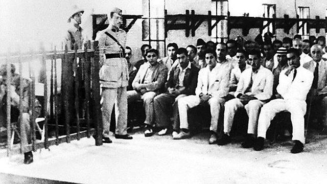 משפטו של שאפיק עדאס, בצרה, עירק 1948 (באדיבות עזרא כדורי (המרכז לתיעוד חזותי ע