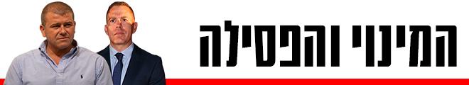 צילום: אוהד צויגנברג, אלעד גרשגורן