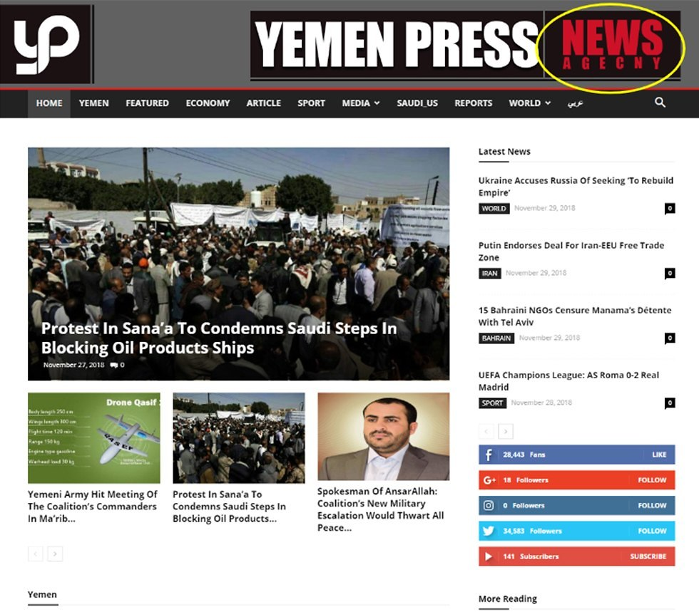 """""""Yemen Press Agecny"""""""