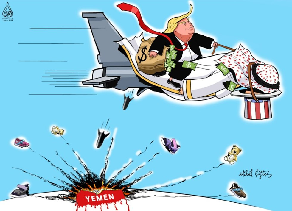 IUVM cartoon shows President Trump astride a military jet with an overflowing bag of dollar bills