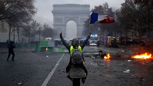 ההפגנה על יוקר המחייה בפריז (צילום: EPA)