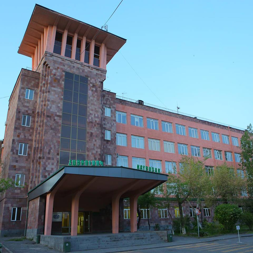 Университет Айбусак