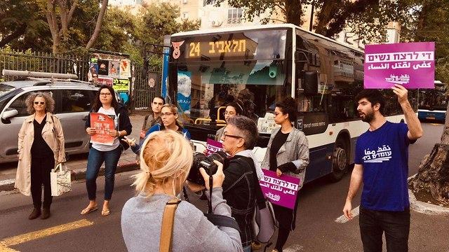 מחאה נגד רצח נשים בחיפה (צילום: