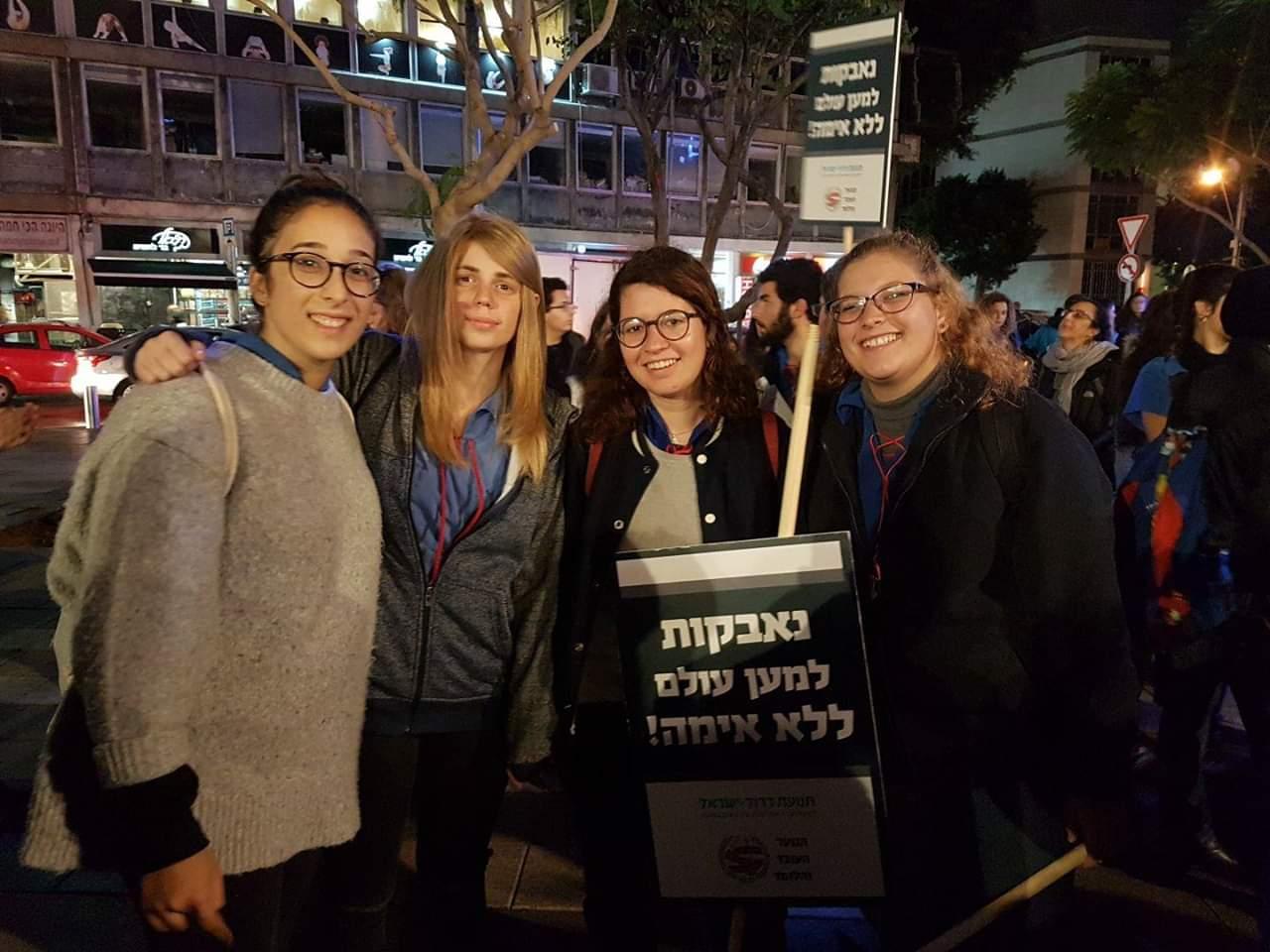 חברות הנוער העובד והלומד בצעדת המאבק באלימות כלפי נשים