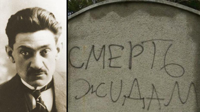 מימין: כתובת על ביתו של הרב מנחם וילהלם. משמאל: הלאומן האנטישמי דימיטרי דונטסוב ()