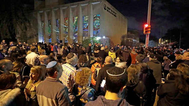 Memorial service for victims of Tree of Life synagogue shooting (Photo: AP)