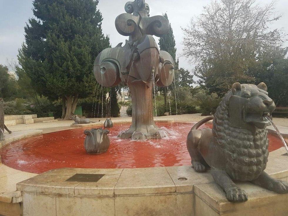 מזרקת האריות בגן הפעמון בירושלים מלאה במים אדומים כמחאה באלימות נשים (צילום: פעילות לוט