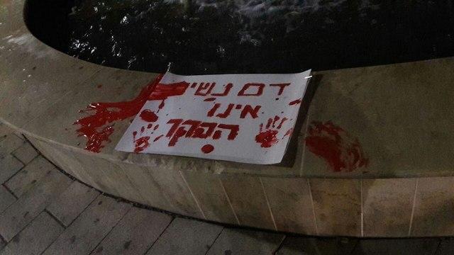 המזרקת בכיכר דיזינגוף בתל אביב מלאה במים אדומים במחאה באלימות נשים (צילום: פעילות לוט