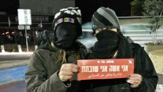 מזרקת הדם בחיפה כמחאה באלימות נשים (צילום: פעילות לוט