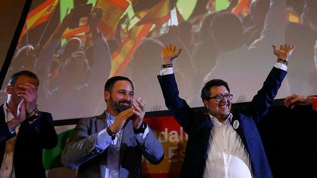 חגיגות של מפלגת הימין הקיצוני ווקס בחירות אנדלוסיה ספרד (צילום: רויטרס)