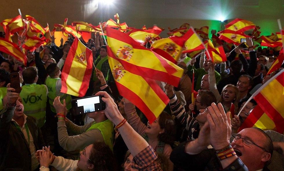 חגיגות של מפלגת הימין הקיצוני ווקס בחירות אנדלוסיה ספרד (צילום: AP)