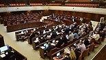 The Knesset plenum