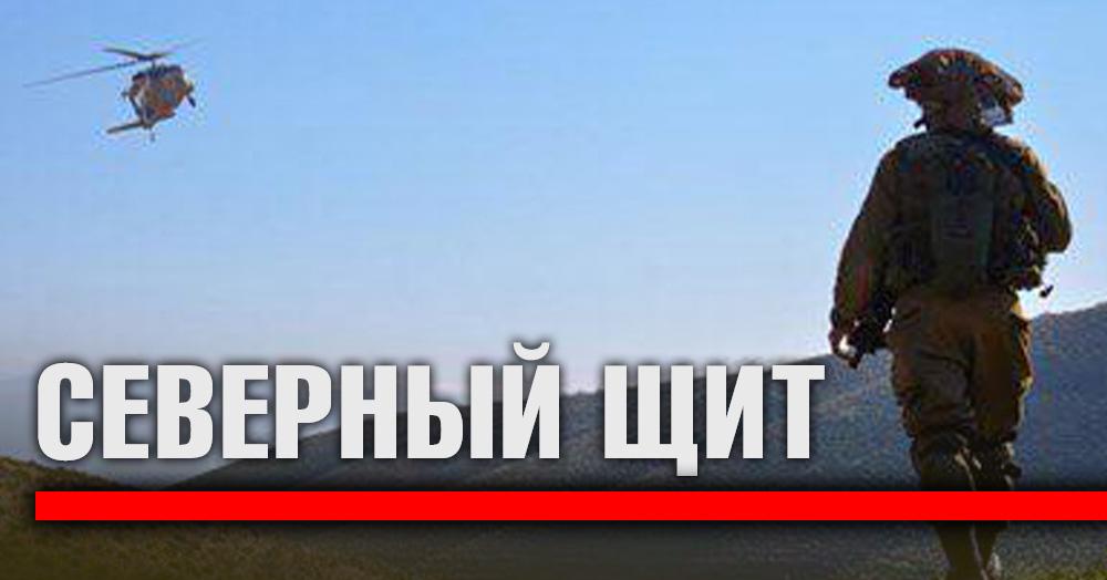 Фото: пресс-служба армии