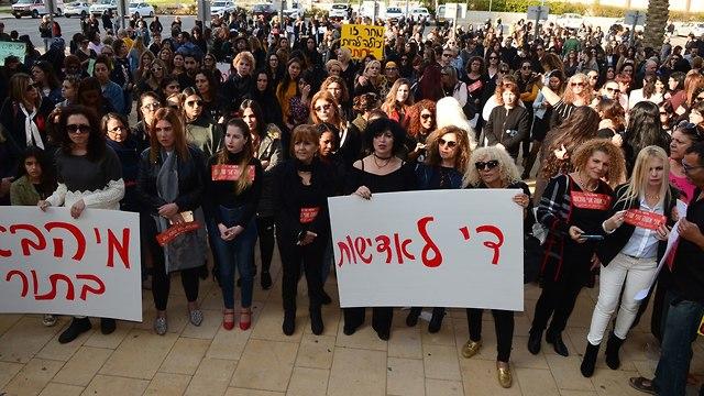 מחאת הנשים בבאר שבע (צילום: הרצל יוסף)