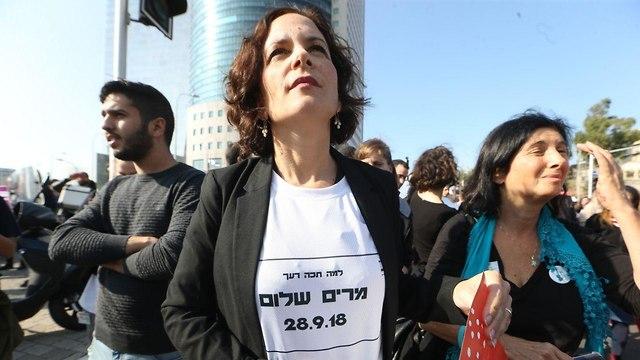 מחאת הנשים בקריית הממשלה, תל אביב ( צילום: מוטי קמחי)