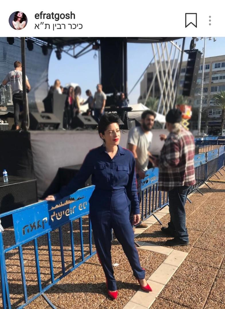 מתכוננת להופעה במחאה בכיכר. אפרת גוש (צילום: אינסטגרם)