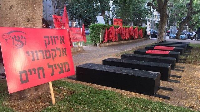 מחאת עמותת ויצו בתל אביב (צילום: רועי רובינשטיין)